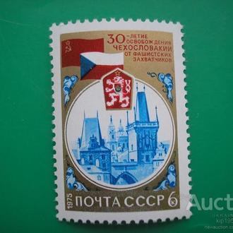 СССР. 1975 Чехословакия MNH