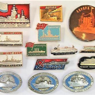 Значки 14 штук СССР разные Лот А 127