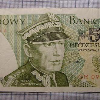 Польша, 50 злотых 1988 г