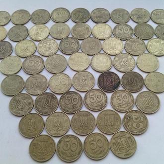 Продам монеты 50коп 1992-1994гг с разным гуртом