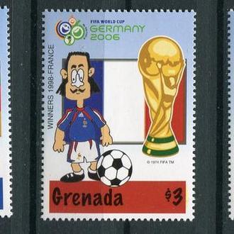 Футбол ЧМ Германия 2006 Гренада MNH