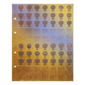 Комплект листов с разделителями для разменных монет Украины с 1992г.