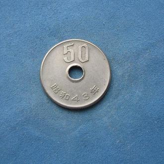 Япония 50 иен 1968 год