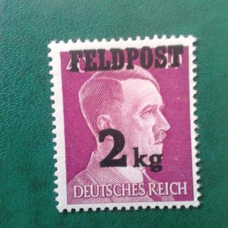 германия рейх-№3 MNH полевая почта