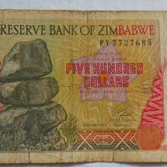 Зимбабве 500 долларов 2001 год.