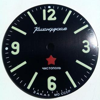 Циферблат на часы Восток 2409.