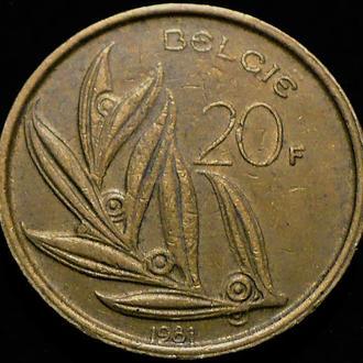 Бельгия 20 франков 1981 год  Бронза, дм. 25,65 мм, вес 8,5 г