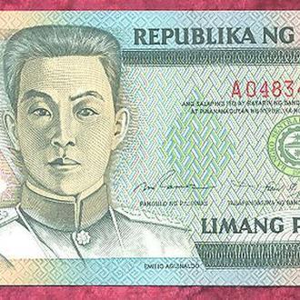 Боны Азия Филиппины 5 песо 1990 г.