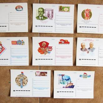 Карточки (авиа) с оригинальной маркой 1982г (8 шт - 1лот)