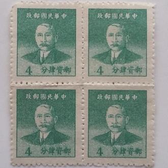 Китай 1949 г квартблок
