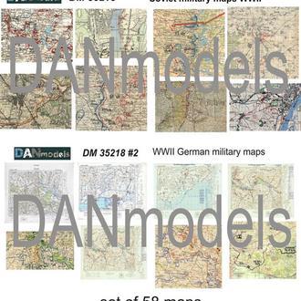 Danmodel 35218 - немецкие топографические карты ВОВ   &  советские топографические карты ВОВ