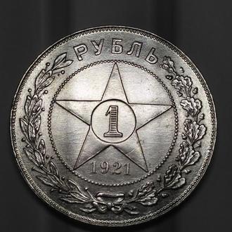 Рубль 1921 года  АГ оригинал, unc, люкс, MS!