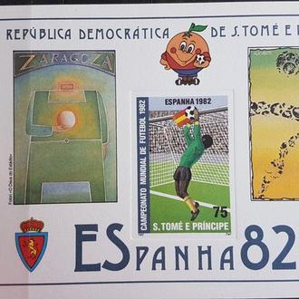 Сан Томе и Принсипи 1982 футбол ЧМ-82 Блок КАРТОН**