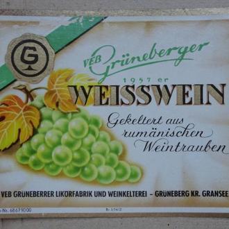 Этикетка белое вино, Германия, Grüneberger