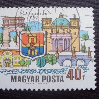Венгрия 1969г.гаш.