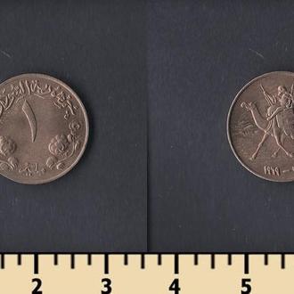 Судан 1 миллим 1969