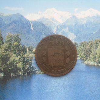 Испания 5 центимос 1877 года