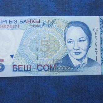 банкнота 5 сом Киргизия 1997 UNC пресс
