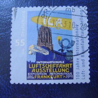 Германия. Международная аэрокосмическая выставка.