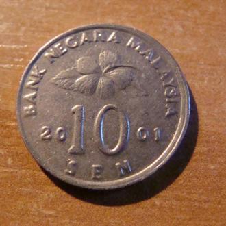 Малайзия 10  сен  2001