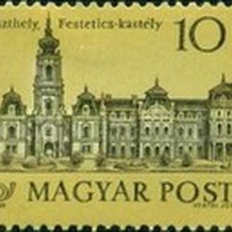 Венгрия 1989 Стандарт