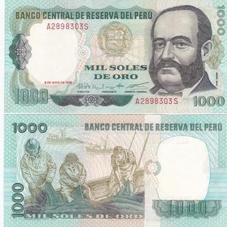 Peru Перу  1000 Soles  03 .05. 79  de Oro UNC JavirNV
