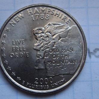 США, 25 центов 2000 года НЬЮ ХЭМПШИР (NEW HAMPSHIRE).
