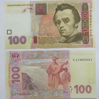 Украина, 100 гривен 2014 год (подпись Кубив) * UNC (АНЦ) ПРЕСС из банковской пачки номера подряд
