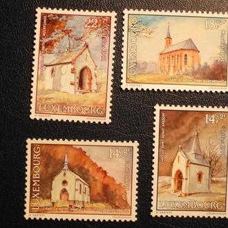 ..ЛЮКСЕМБУРГ.. храми ..mi 1284-1287.
