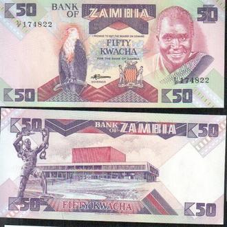 Замбия 50 Квача _ UNC _ лот № 9