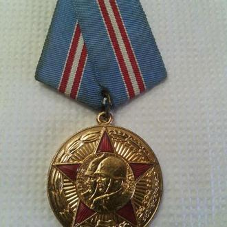 """Продам медаль """"50 лет Вооружённым силам СССР"""""""