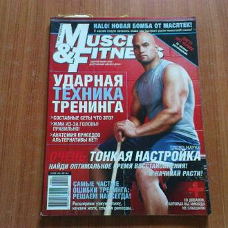 Muscle&Fitness2