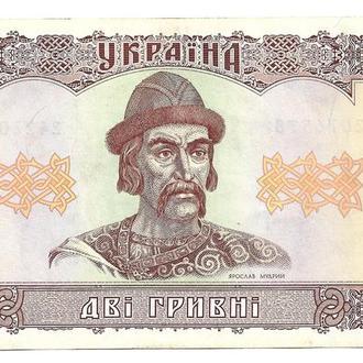 2 гривны 1992 Гетьман Украина AUNC