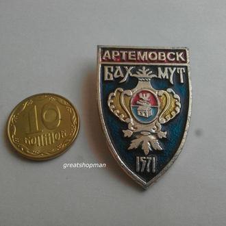 Значки СССР. Артемовск. Герб Бахмута 1571 г.