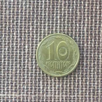 10 копеек Украины 1992 года с тупым углом и мелкими ягодами (9)