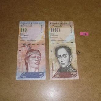 ВЕНЕСУЭЛА набор банкнот (43)