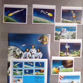 Космос Сомали Аполлон-11,MNH