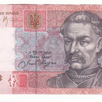 10 гривен 2006 Стельмах Украина Сохран ЄБ
