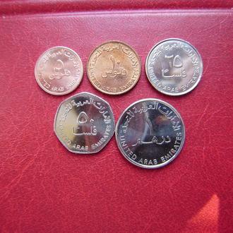 ОАЭ (Эмираты) набор монет 1996 - 2012