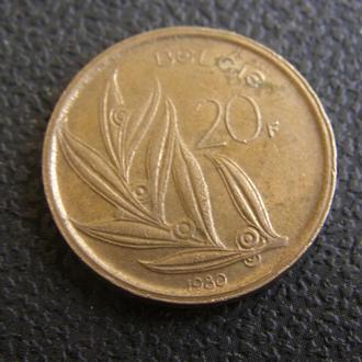 20 франков 1980г Бельгия