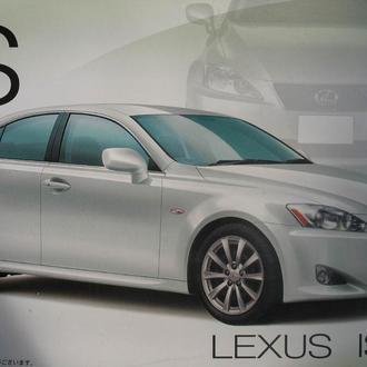 Сборная модель автомобиля Lexus IS250  1:24 Fujimi 03675