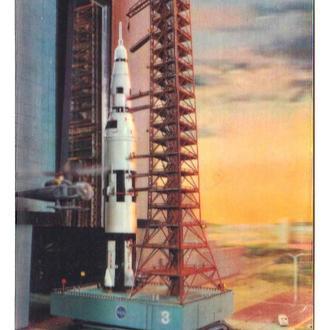 Космос США ПК 1969 г - космодром - 2а скана - стерео