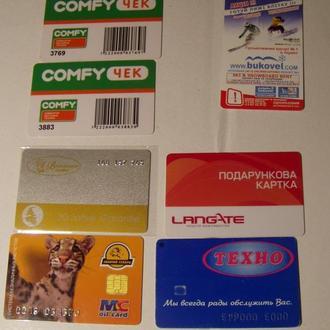 8 шт. пластиковая карточка