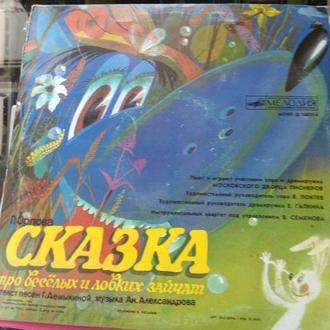 пластинка детская про веселых зайчат №28
