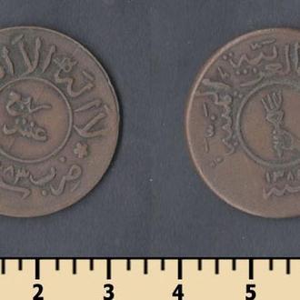 Йемен 1/40 риала (1 букша) 1963-1965