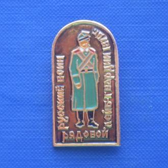 Русский воин. Рядовой лейб-гвардии 1870