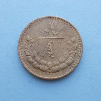 Монголия 5 мунгу 1937