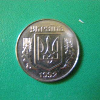 монеты 5 копеек 1992 года