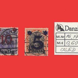 ✠ DANZIG Mi.16,17 Used 1920 ✠Данциг ✠Гданьск ✠ Надпечатка ✠
