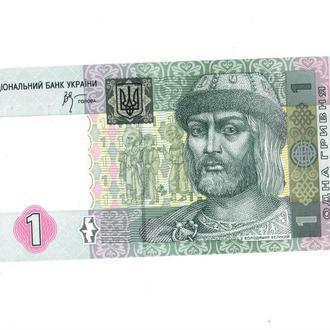 1 грн Украина 2005 год Стельмах  Пресс. Unc